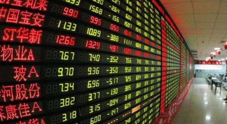 Hong Kong stocks close with fresh losses