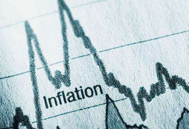 Nominal increase witnessed in weekly inflation