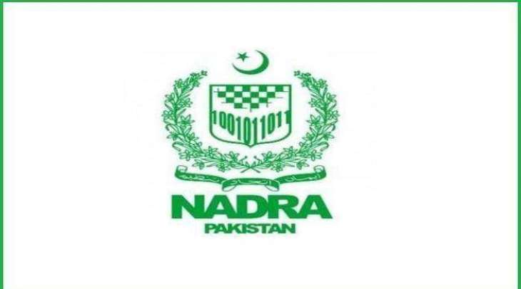 NADRA official on alleged embezzlement in Kuwait arrested