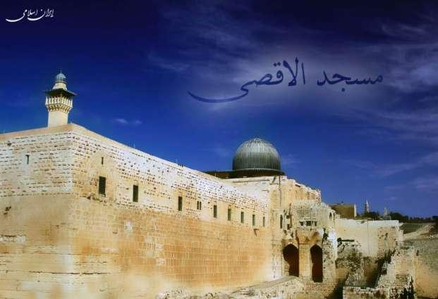 بیت المقدس اچ اذان تے پابندی نسل پرستانہ اقدام ہے، خطیب مسجد الاقصی
