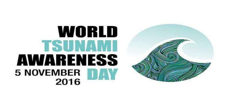 World 'Tsunami Day' to be observed Saturday