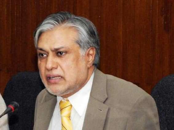 Strong economic fundamentals attract international businessmen to invest in Pakistan: Dar