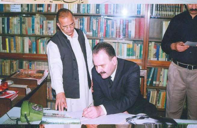 Books exhibition on Iqbaliyat held