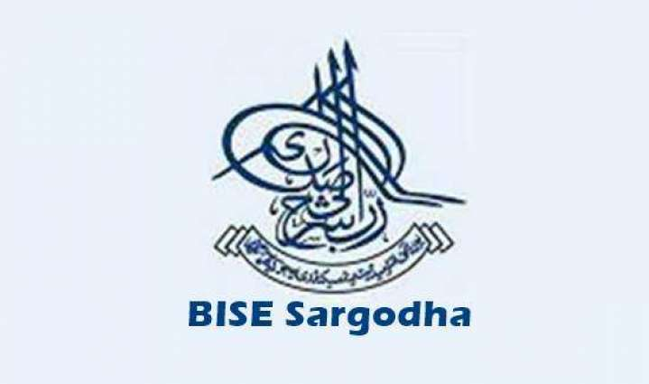 BISE Larkana HSC-I & II Supplementary exams -2016 to start from Dec 28