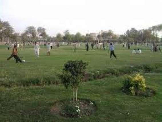 Face lifting, beautification of Gulzar-e-Sadiq park Bahawalpur inaugural ceremony held