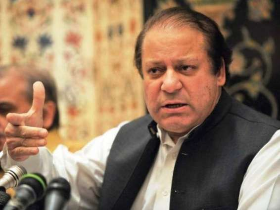 People reject those indulging to disgrace others: Nawaz Sharif