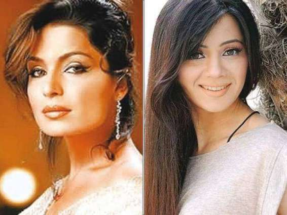 Shooting of film 'Shor Sharaba' completed
