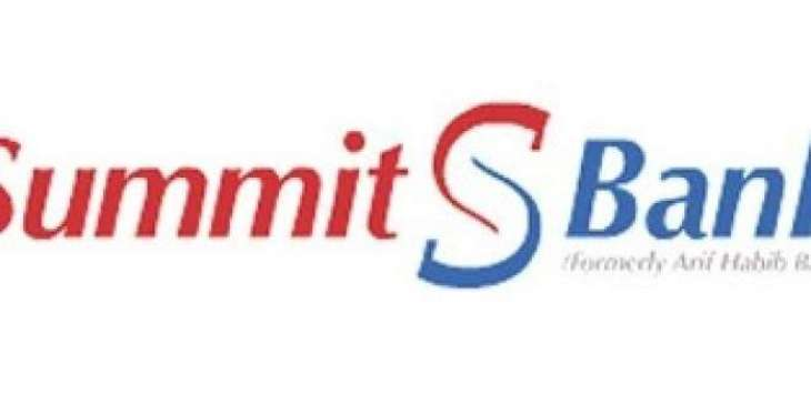 Summit Bank offers interest-free loans to students of DPA facing