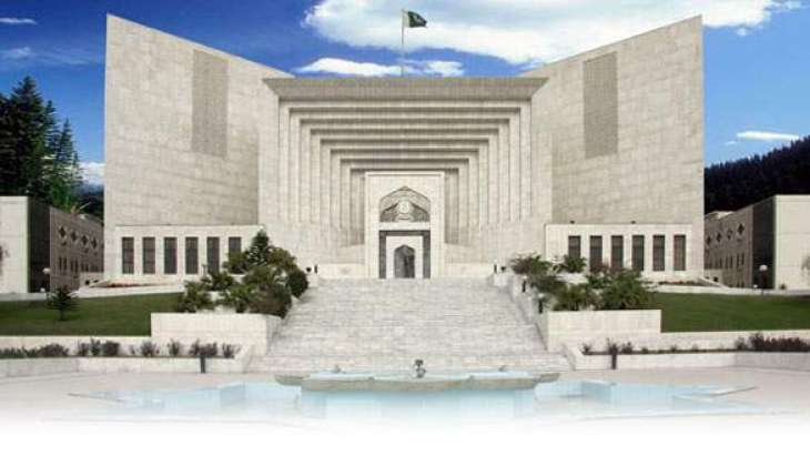 President orders to amend SC Judges (leave, pension, privileges)