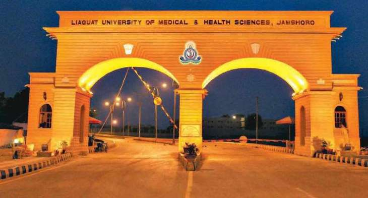 Pre entry test in Mohammad Medical college on Nov 6