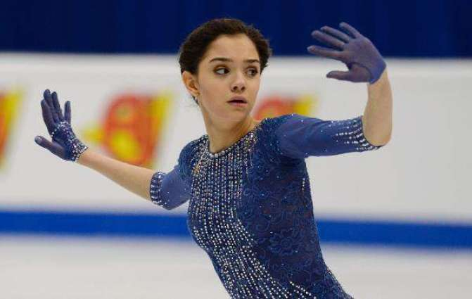 Figure Skating: Cup of Russia results - collated