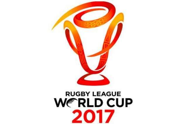 RugbyL: 2017 World Cup qualifier result