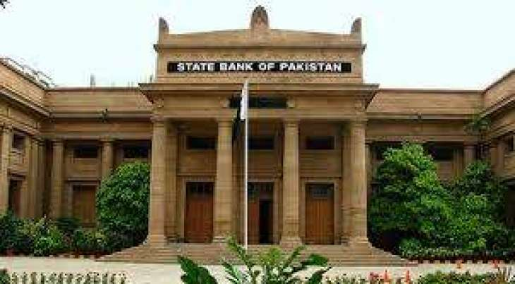 State Bank issues a statement on old notes