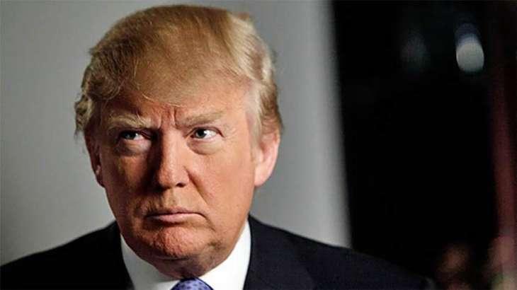 Trump's Field Office Targeted, Rocks Thrown Through Window