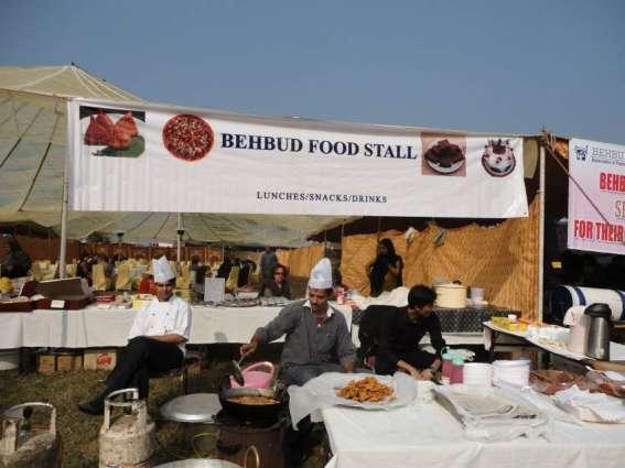 Islamabad Food Bazaar starts at Fatima Jinnah Park