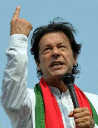 Imran Khan will visit various cities of KPK and Punjab