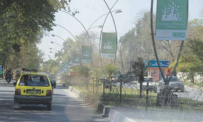 Body found in green belt along Islamabad Expressway