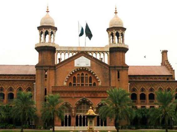 Newly confirmed four LHC judges take oath