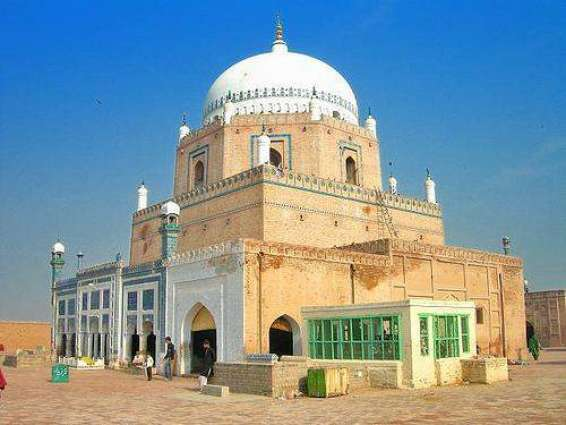 Moot held to remember services of Hazrat Bahauddin Zakariya