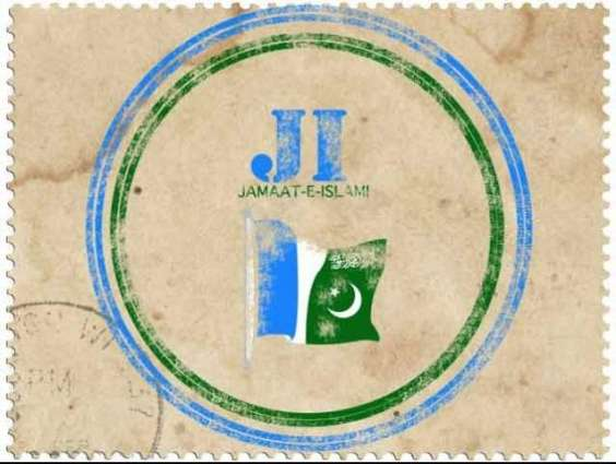 JI Sindh convention in Karachi on Nov 26 and 27