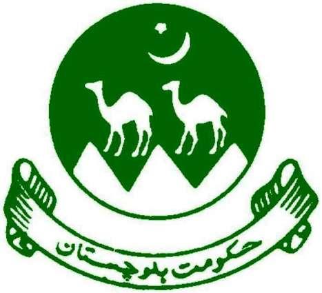 Balochistan govt refutes rumors about PCS exams