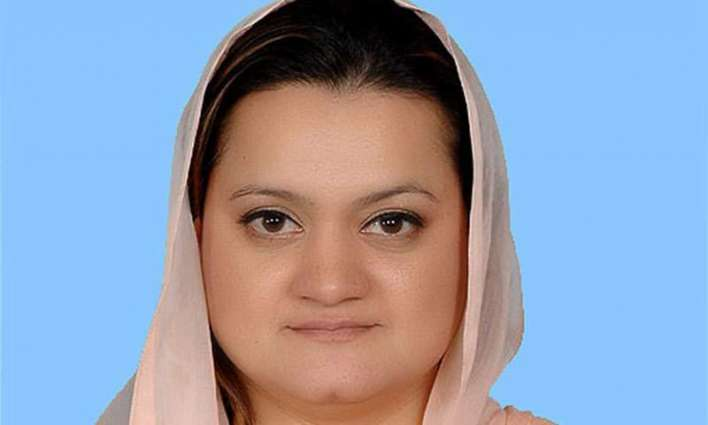 Marriyum sends bouquet to ailing mountaineer