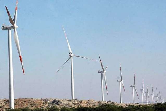 Pak-US 'Green Energy Initiative' to add 3500 MW to national