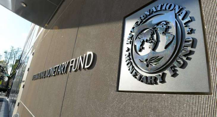 Portugal backtracks on early IMF loan repayment