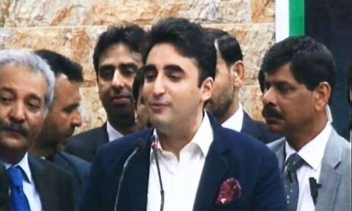 I will marry a girl of my sisters' choice: Bilawal