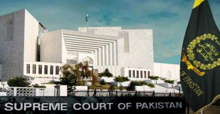 Supreme Court barred political leaders to conduct media talks around SC premises