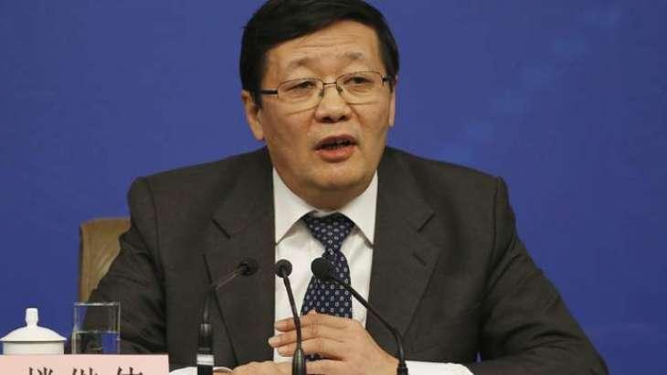 China replaces finance minister Lou Jiwei: Xinhua