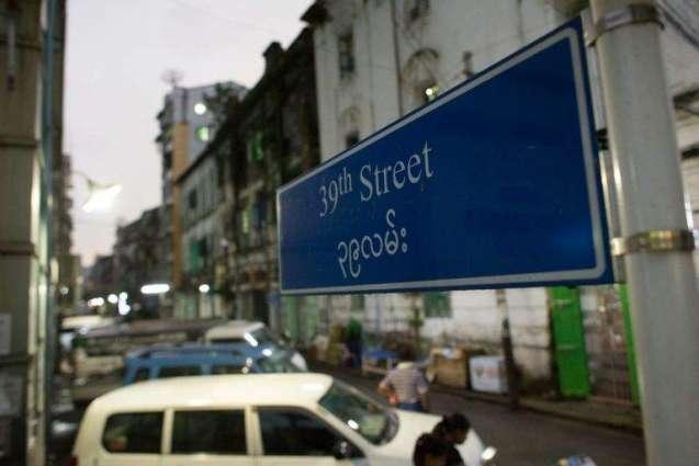 British teacher fled Myanmar after colleague death: govt