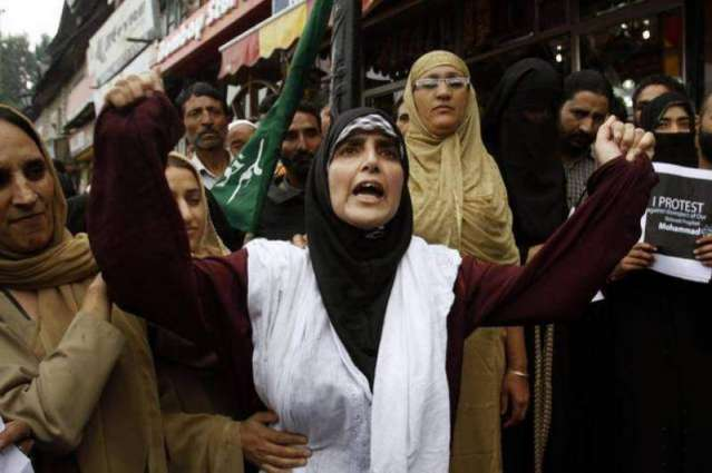 Indian forces harass family of Yasmeen Raja