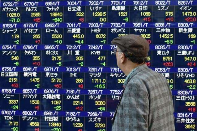Asian markets boosted by FBI Clinton announcement