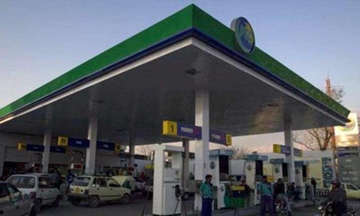 PSO unveils premium quality petrol