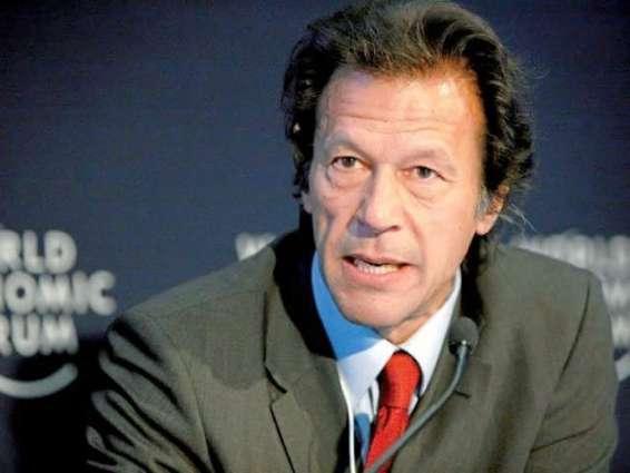 """عمران خان نے ریحام خان بارے پُچھے گئے سوال اُتے """"نو کمنٹ"""" آکھ دِتا"""