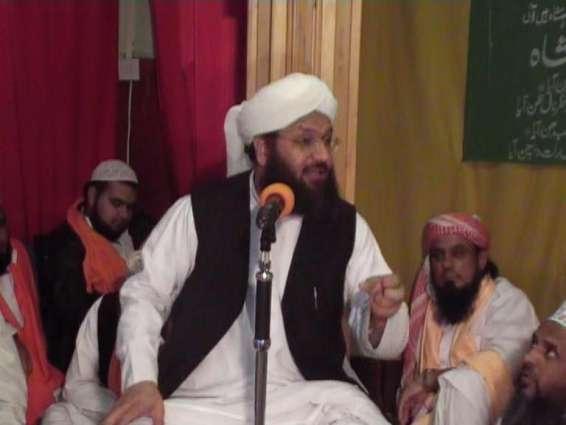 Izzat-e-Rasool (PBUH) moot on 12th