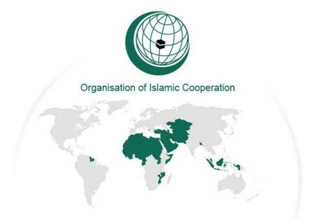 OIC to hold workshop to draft comprehensive media strategy