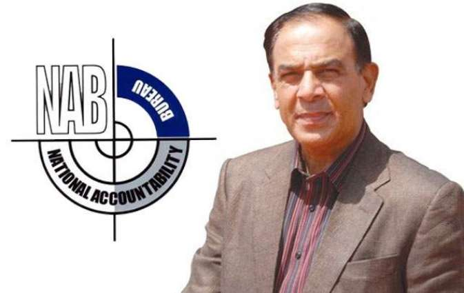 Chairman NAB leaves for official visit to China