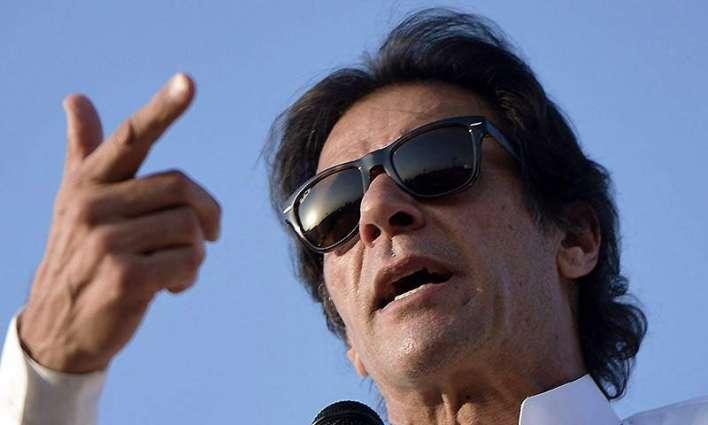 Imran asked to do away negative politics