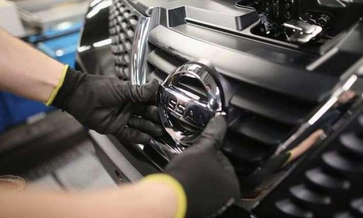 EU examining Nissan UK investment deal