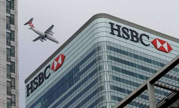 HSBC should stand trial in tax fraud case: French prosecutor