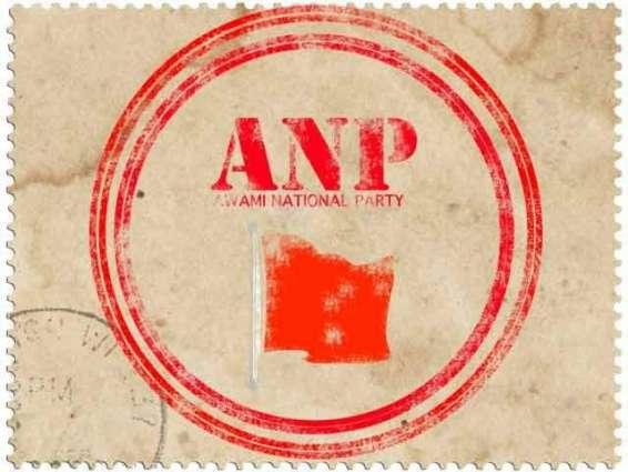 ANP blocks road against KP police attitude