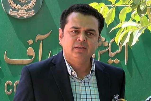 وزيراعظم سترې محكمې ته خپل ځان او بچي احتساب له وړاندي كړی٬عمران خان به يو ځل بيا مايوسه شي۔طلال چوهدري