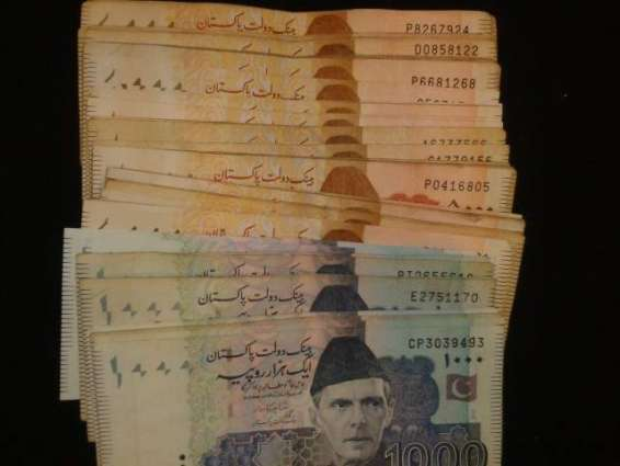 District Zakat Committee provides Rs 4.5 mln for deserving students