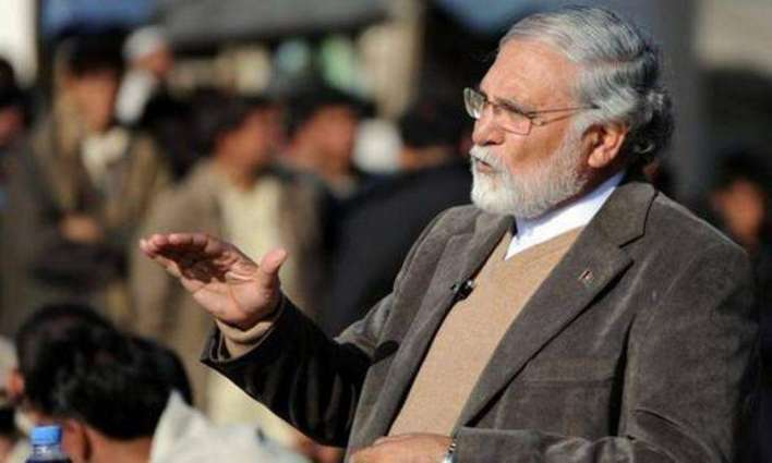 Afghan Counsel General Dr. Pohan called on Inayatullah Khan