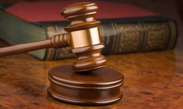 ATC reserves ruling on bail application of Baldia Factory's owners