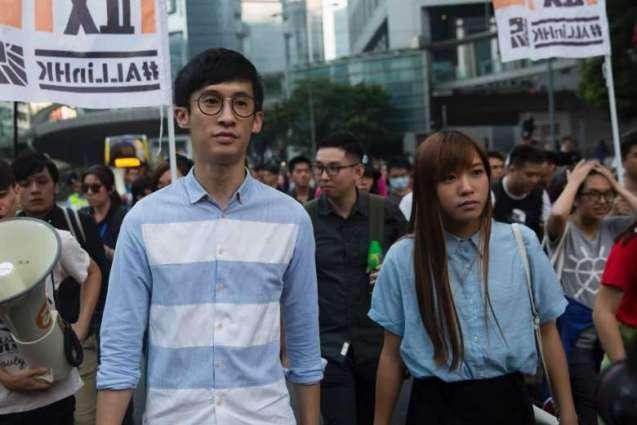 Britain concerned by China moves in Hong Kong