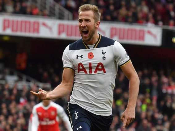 Football: Southgate to check on Kane fitness