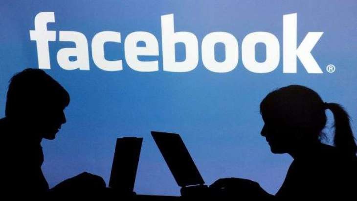 Facebook offers online courses for journalists